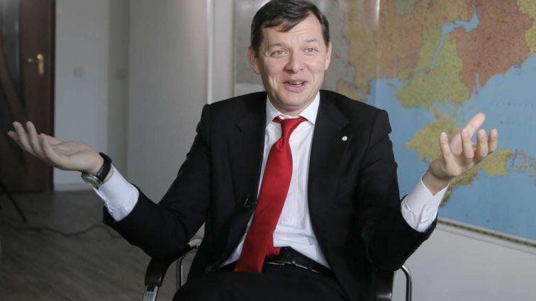 За те, щоб стати «зіркою» телеканалу «112 Україна» Ляшко заплатив майже 2,5 млн грн