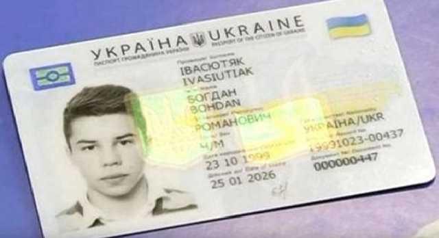 Термін дії «старого» паспорта: У міграційній службі дали роз'яснення
