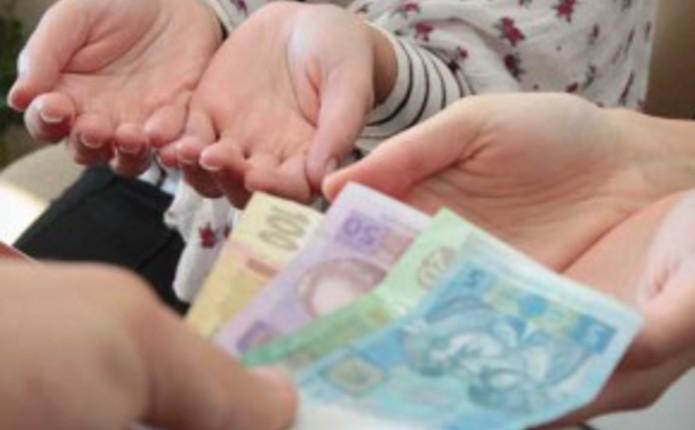 Не менше як удвічі: Соціальні виплати збільшились, кому, як і скільки