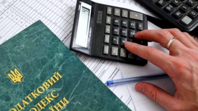 Кому і скільки платити: Як зміниться система податків у 2018-му