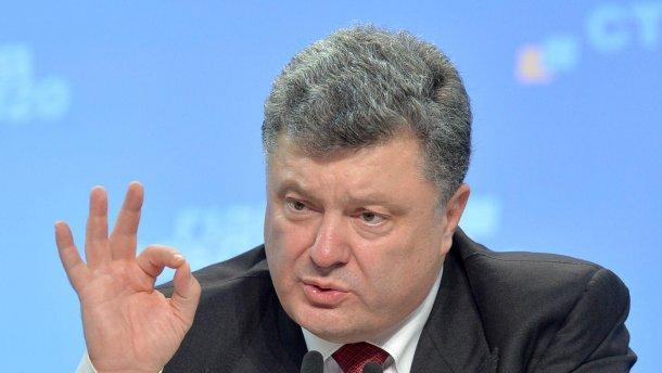 Українців вразила зарплата Порошенка. Ви не здогадаєтесь, на що він її потратив