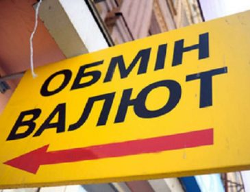 Тепер в обмінник без довідки ні ногою! Вже скоро кожному українцю доведеться звітувати про доходи