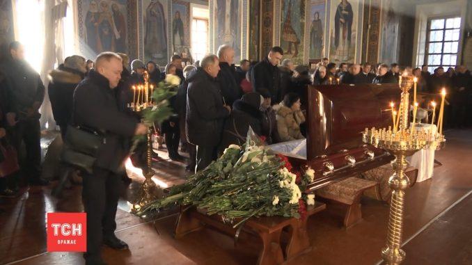 """"""" Чесно кажучи, просто немає слів…"""": у Кропивницькому вiдбулось прощання з авіаційним техніком та бортпровідницею (Відео)"""