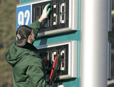 Ось що буде до кінця січня! З'явилася приголомшуюча інформація про стрибок цін на паливо
