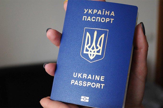 """""""Всіх людей, які отримали…"""": в Україні затіяли масштабну перевірку паспортів"""