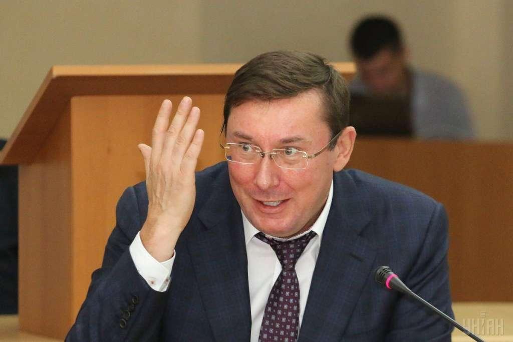 """""""Відкрито заявив президенту"""": ЗМІ повідомили про бажання Луценка стати прем'єром"""