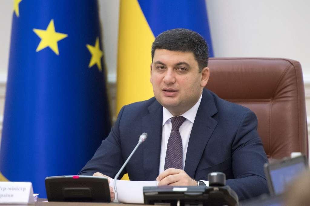 """""""На 1500 гривень більше українці отримають вже…"""": Гройман зробив гучну заяву про пенсії"""