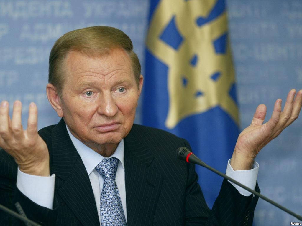 """""""Ніколи не була повноцінною державою"""": Кучма зробив різку заяву щодо України"""
