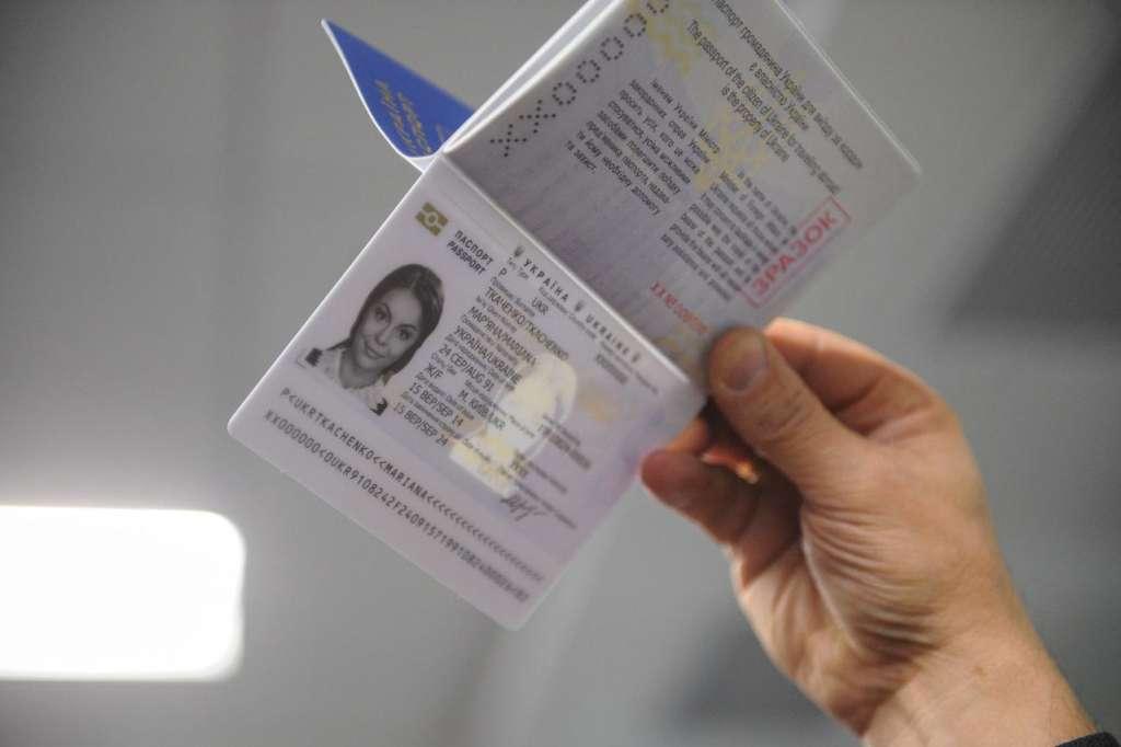 """""""Біблійна мітка звіра"""": Українці знайшли таємний символ на біометричних паспортах"""