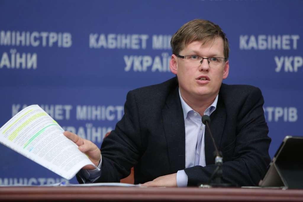 Друге підвищення: Розенко розповів про підняття мінімальної заробітної плати до 4100 грн