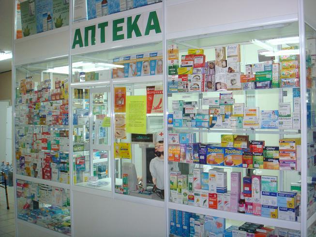 """Новий реєстр """"Доступних ліків"""": Які препарати українці можуть отримати безкоштовно"""
