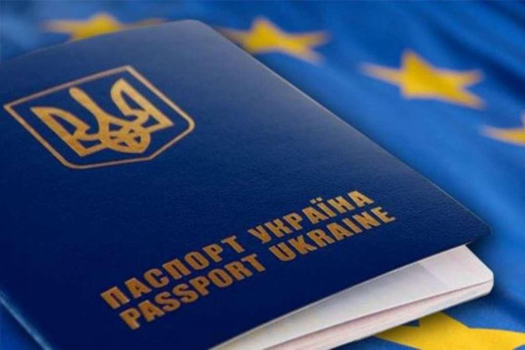 Наглості немає меж! Киянці спочатку видали бракований біометричний паспорт, а потім ще й запропонували доплатити 300 гривень за його заміну