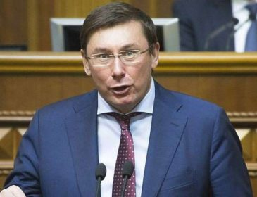 """""""Агенти на завданні…"""": Луценко зробив коментар стосовно студентів, які його сфотографували з Коломойським"""