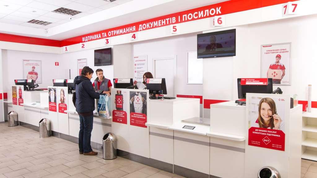 """""""Серія і номер паспорта, номер телефону, адресу і…"""": В Інтернеті продають дані про клієнтів Нової пошти"""