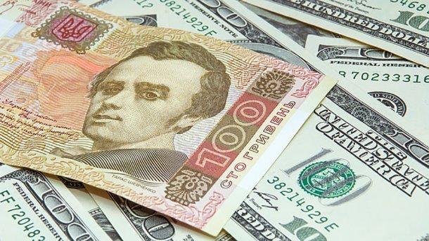 """Чудова новина! Повідомили """"свіжий"""" курс валют, невже жити стане легше?"""