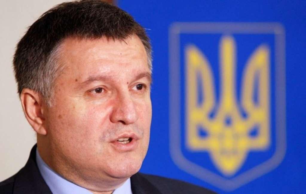 """Аваков ініціює припинення охорони судів, через """"потворне рішення"""""""
