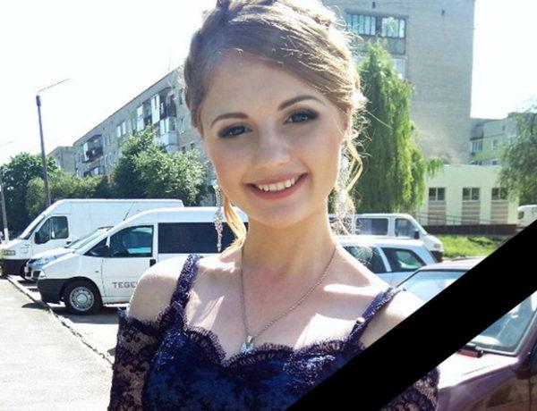 Дивився як чоловіка забивають до смерті битою, а через 10 днів її знайшли з проломленою головою: 16-річного юнака звинувачуть у жорстокому вбивстві дівчини