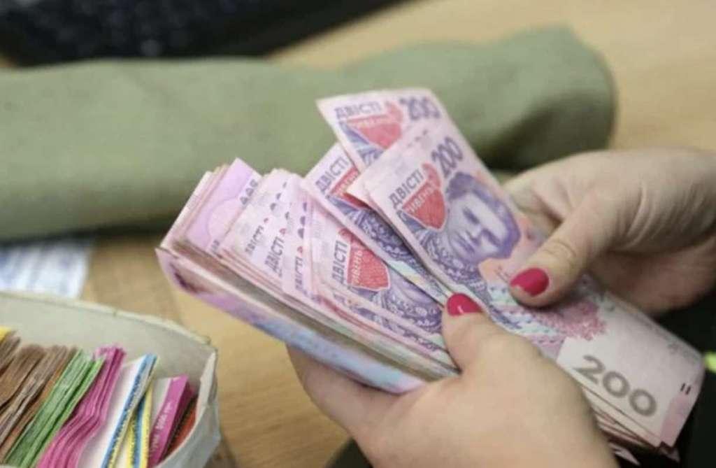 Якщо не зареєструвались, то платіть! За що українцям прийдеться заплатити 100 неоподатковуваних мінімумів