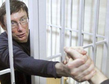 Стало відомо, що трапилось з прокурором, який в свій час посадив Луценка