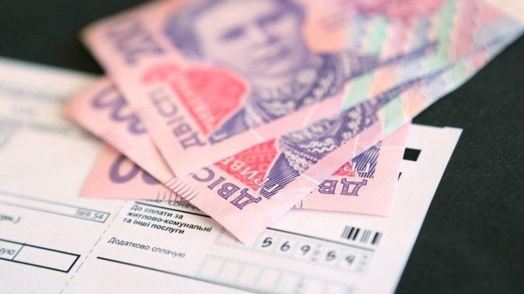 Субсидії готівкою вже в квітні! Дізнайтеся, як і за які послуги можна отримати гроші на руки