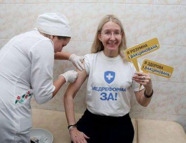 """""""Їй потрібно вакцинуватись від…"""": Скандал між Москалем і Супрун набирає нових обертів"""