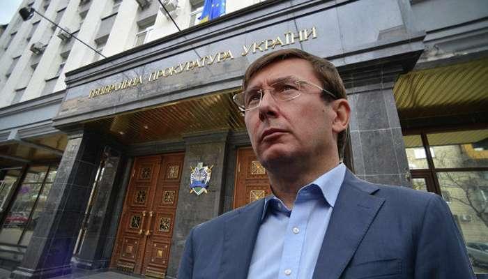 Нечувана забудькуватість чи спільні бізнес-інтереси: Як генпрокурор Луценко допомагає Клюєву уникнути відповідальності