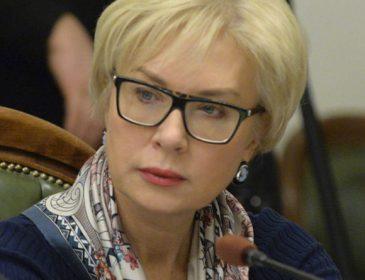 """""""Бізнес-леді, що приховує власну фірму, яка зареєстрована у…"""": Цікаві факти про Людмилу Денісову, новоспечену уповноважену з прав людини"""