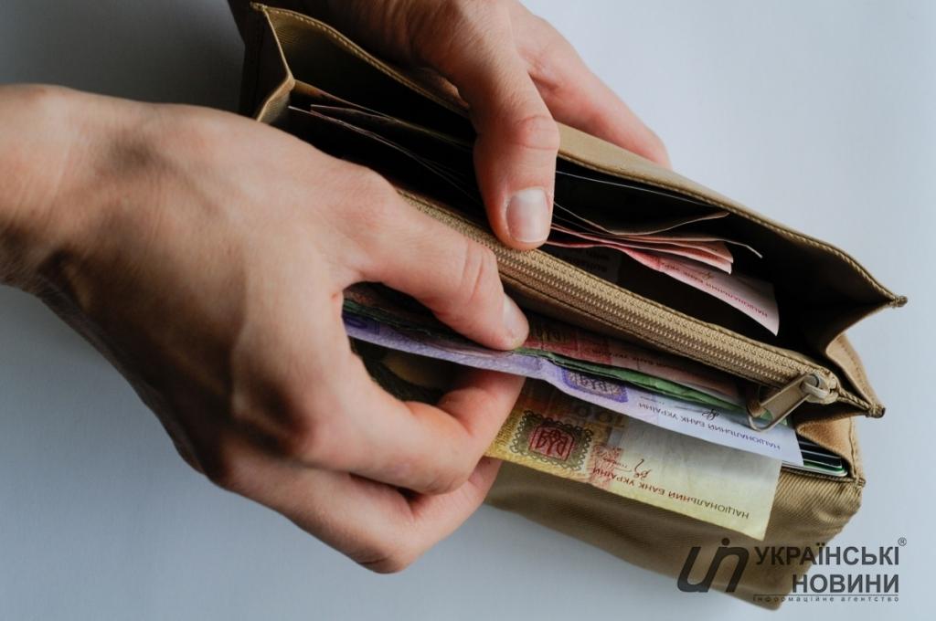"""""""Українців змусять віддавати частину зарплати на …"""": Закон про накопичувальну пенсію, що потрібно знати"""