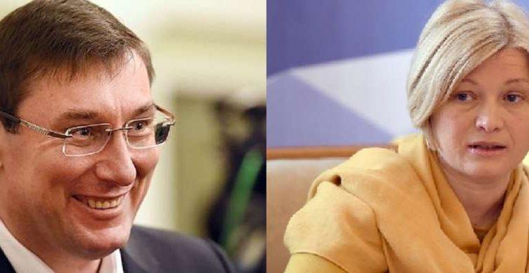 Новий прем'єр – Луценко або Ірина Геращенко: Повідомили про плани Порошенка