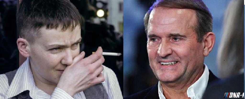 """""""Про це всі мовчать"""": Нардеп розкрив зв'язки Савченко з Медведчуком"""