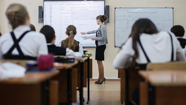 """""""Займалась с**сом з трьома старшокласниками…"""": 42-річну вчительку звинувачують у зґвалтуванні"""