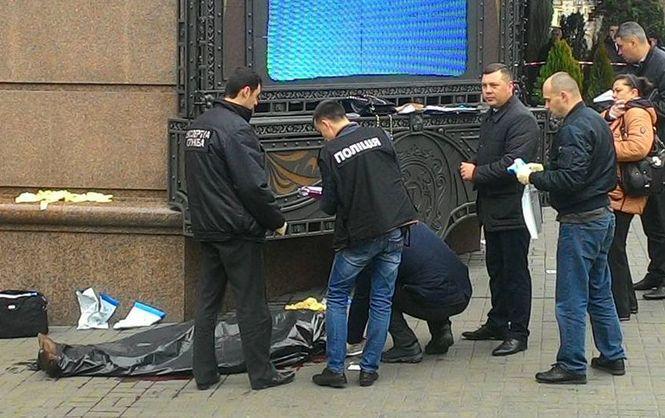 """""""Весь побитий: руки і обличчя в синяках, один палець розрубаний"""": Стали відомі подробиці жорстокого вбивства депутата"""