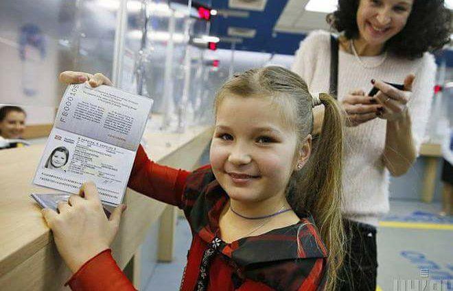 Оформлення біометричного паспорта дитині: Які є нюанси, що потрібно зробити і скільки це буде коштувати