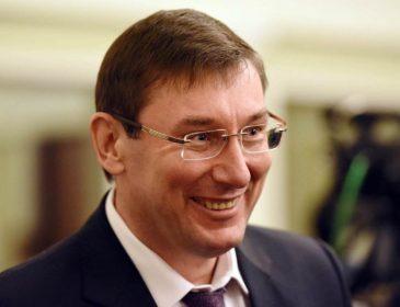 Екс-радник міністра внутрішніх справ пред'явив Луценку і його сім'ї серйозне звинувачення. На який злочин проти України пішов клан генпрокурора