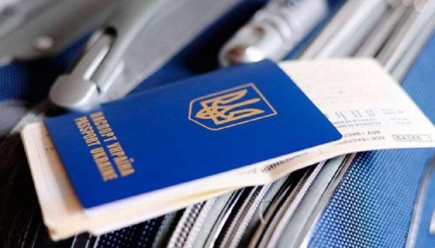 «Електронна віза» та «електронний консул»: Що потрібно знати українцям про нововведення