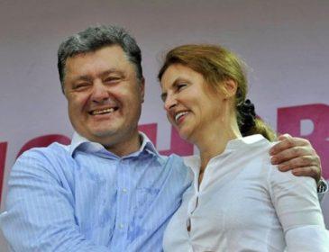 """""""Є папірці і все…"""": Стало відомо, як перша леді Марина Порошенко отримала диплом"""