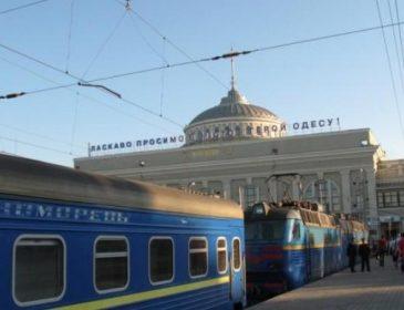 """""""Його намагаються відмазати …"""": Поліцейський прямо в поїзді """"Київ-Одеса"""" розстріляв пасажирів"""