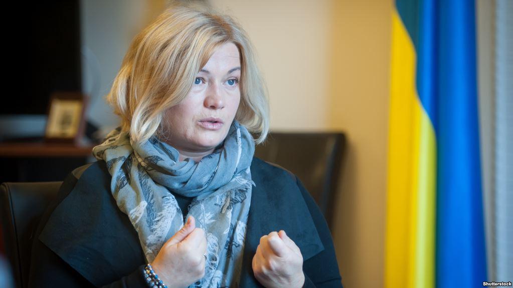 """""""Бойовики хотіли мати справу лише з ним"""": Геращенко розповіла всю правду про Рубана"""