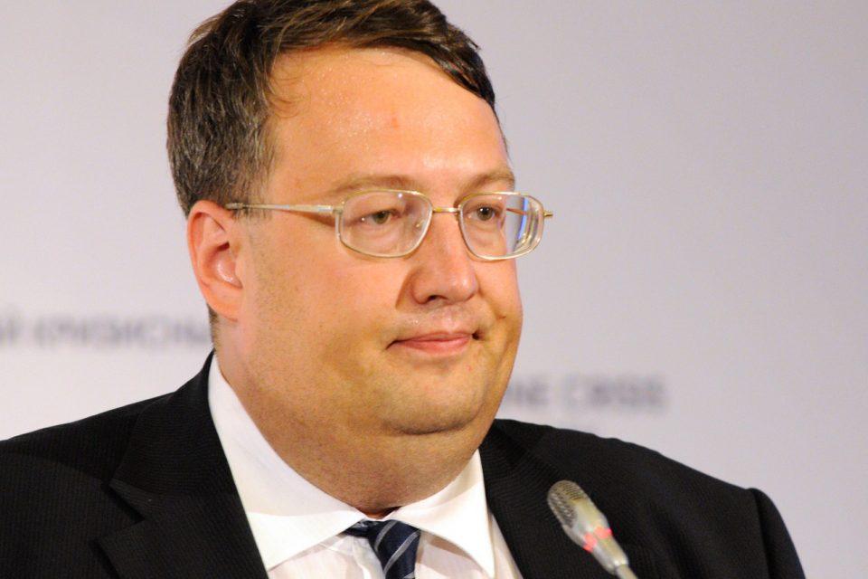 """""""Вона буде позбавлена волі…"""": Геращенко зробив емоційну заяву на адресу Савченко"""