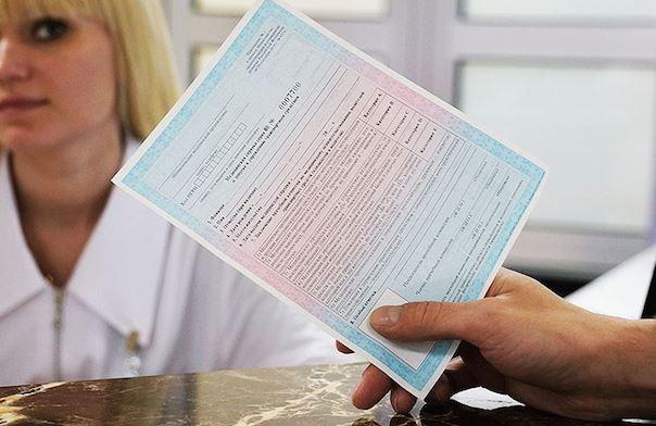 """""""До водіння не допускатимуть…"""": Новий список протипоказань для видачі прав"""