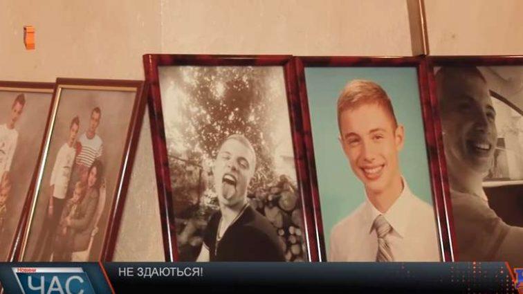 """""""Убиті горем батьки мали надію на правосуддя, але…"""": Зухвале вбивство молодого хлопця на Закарпатті"""