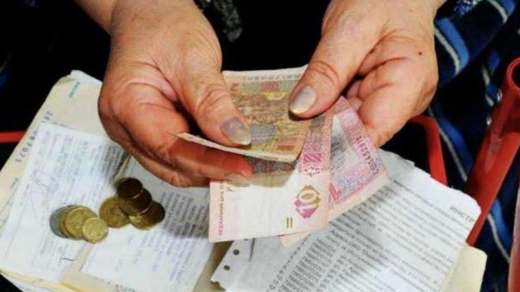 Їхня кількість зростатиме з кожним роком: Хто з українців у 2018 році не зможе отримати пенсію