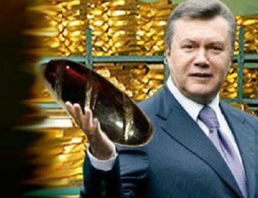 Таємниця золотого батона: Куди поділося майно Януковича і що стало з Межигір'ям за 4 роки