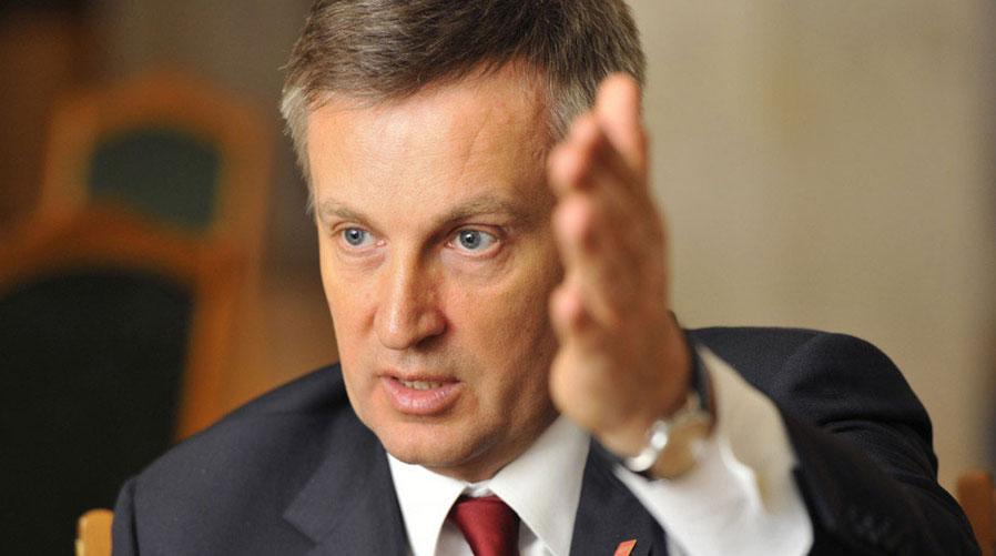 """""""Гонтарева перебуває у Лондоні, та…"""": Наливайченко зробив резонансну заяву"""