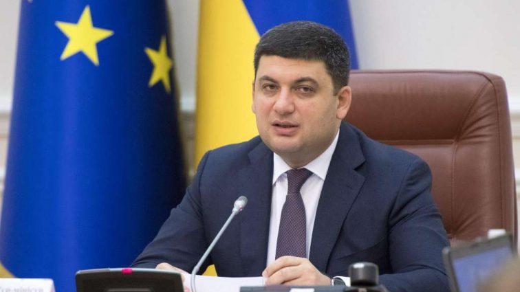 """""""Збільшення пенсій, нова мінімалка та грошова допомога українцям"""": Гройсман розповів про всі нововведеня уряду"""