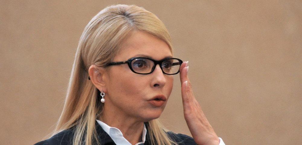"""""""Після приходу до влади ми…"""": Юлія Тимошенко зробила важливу заяву"""