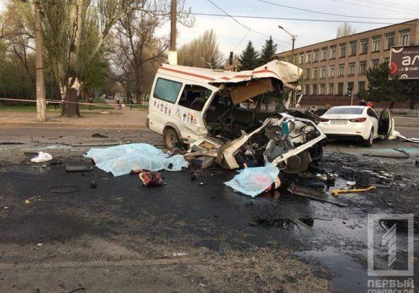 """""""Зіткнулися маршрутка, легковик і автобус"""": Масштабна ДТП у Кривому Розі, 7 загиблих і багато постраждалих"""
