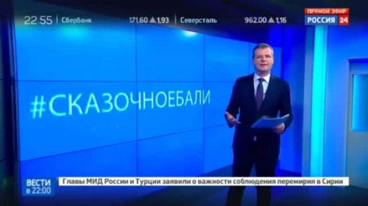 Російський телеканал спіймали на жахливій брехні в сюжеті про обстріл Сирії