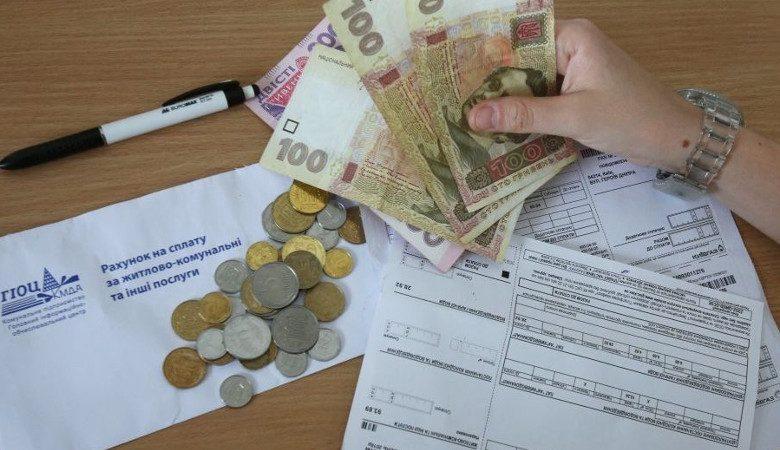 З 1 травня – новий порядок нарахування субсидій. Усе, що потрібно знати українцям, щоб отримати знижку