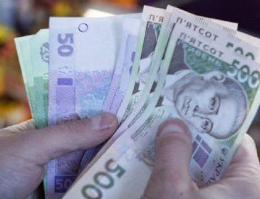 """""""Максимальний розмір пенсії …"""": У пенсійному фонді розповіли, скільки отримуватимуть українці"""